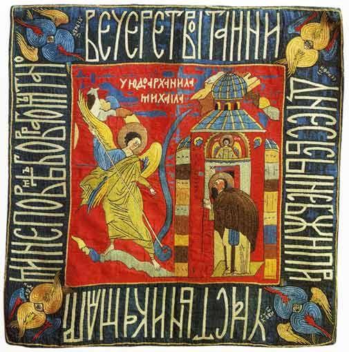 Пелена Чудо архангела Михаила в Хонех (около 1500), Елена Волошанка, Лавра