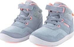Reebok Ventureflex Sneaker Boot BS6316