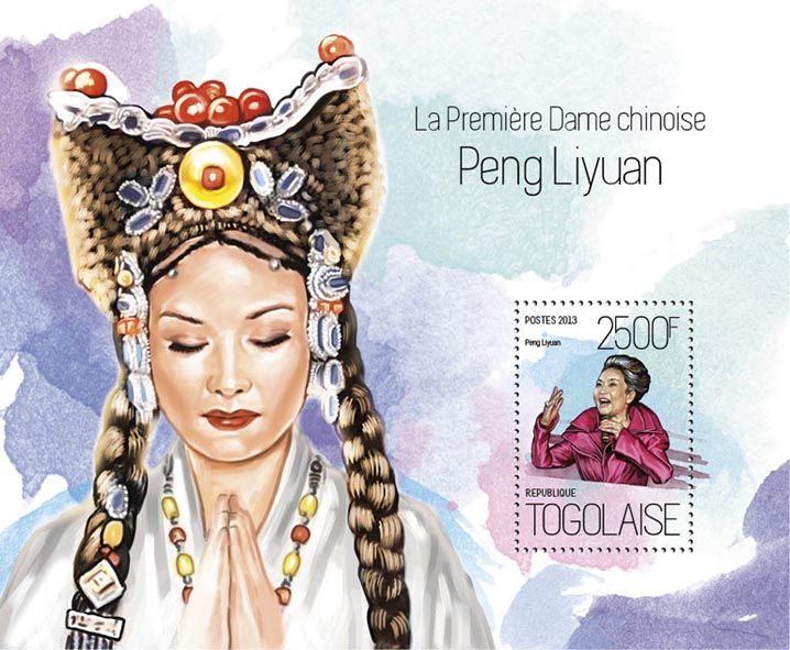 TG 13813 b – First Lady Peng Liyuan Chinese.