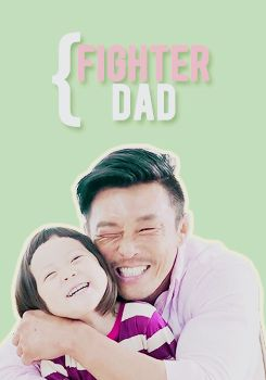 Happy Father's Day! <3