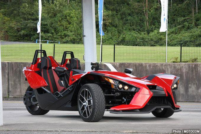2015年9月下旬、米国ポラリス社の新型スリーホイーラー『SLINGSHOT(スリングショット)』のプレス向け試乗会が開催されました。