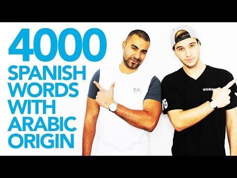 4,000 Spanish words with Arabic origin كلمات اسبانية من أصول عربي - YouTube