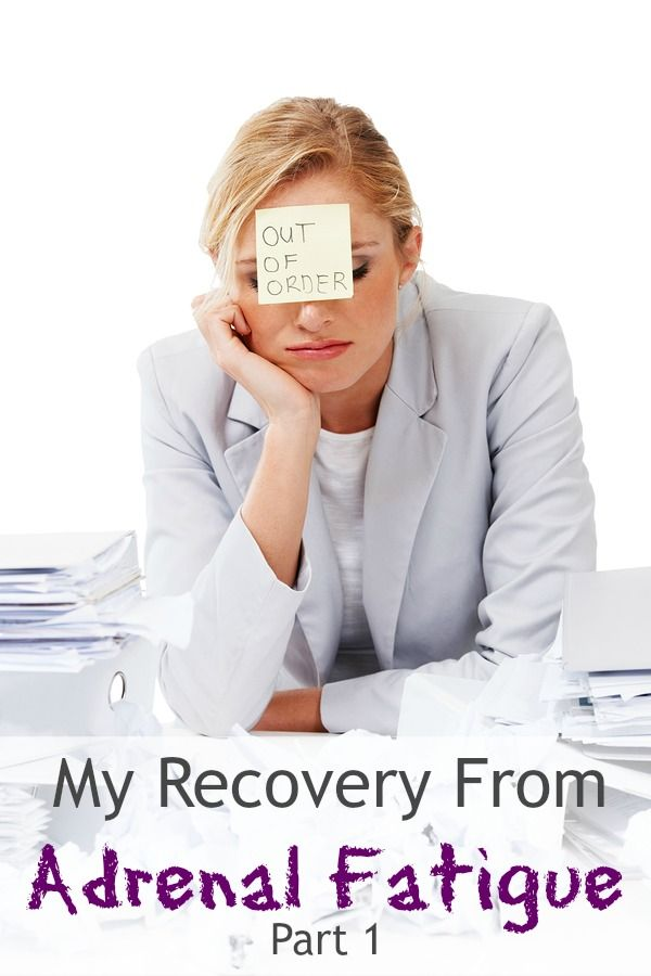 Adrenal Fatigue Syndrome Natural Treatment