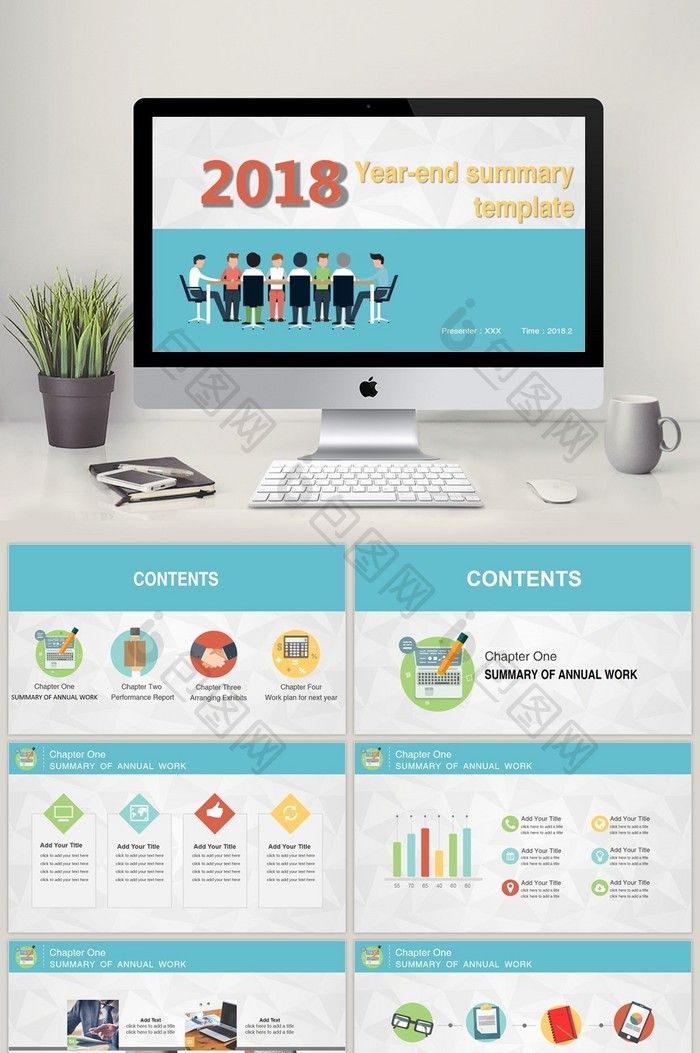 Color Flat Work Summary Ppt Template Powerpoint Pptx Free Download Pikbest Powerpoint Template Free Ppt Template Powerpoint
