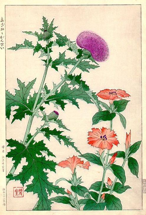 Kawarazaki Shodo 'Wild Flowers' 1958