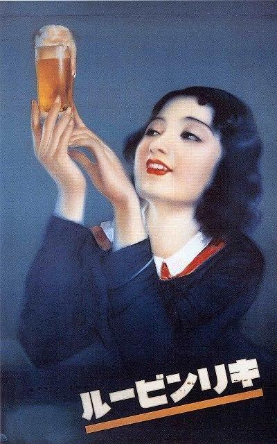 Japanese vintage poster  -Kirin Beer-   #sushi #san diego #ogawashi http://www.ogawashi.com