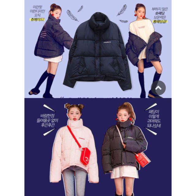 STYLENANDA(スタイルナンダ)の新品 韓国人気 chuu strawberry milk ダウンコート レディースのジャケット/アウター(ダウンコート)の商品写真