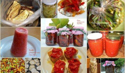Η πρότασή μας: Διατήρηση 7 λαχανικών εποχής με παλιούς και σύγχρονους τρόπους