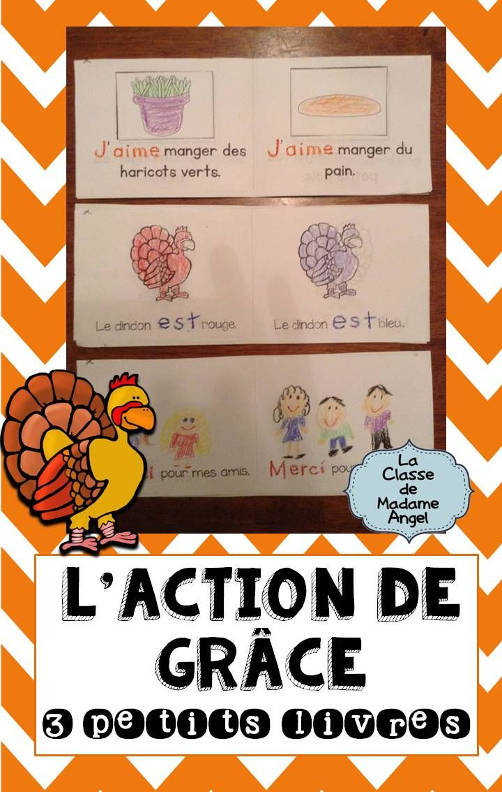L'Action de Grâce!  Thanksgiving themed set of 3 emergent readers in French!  $