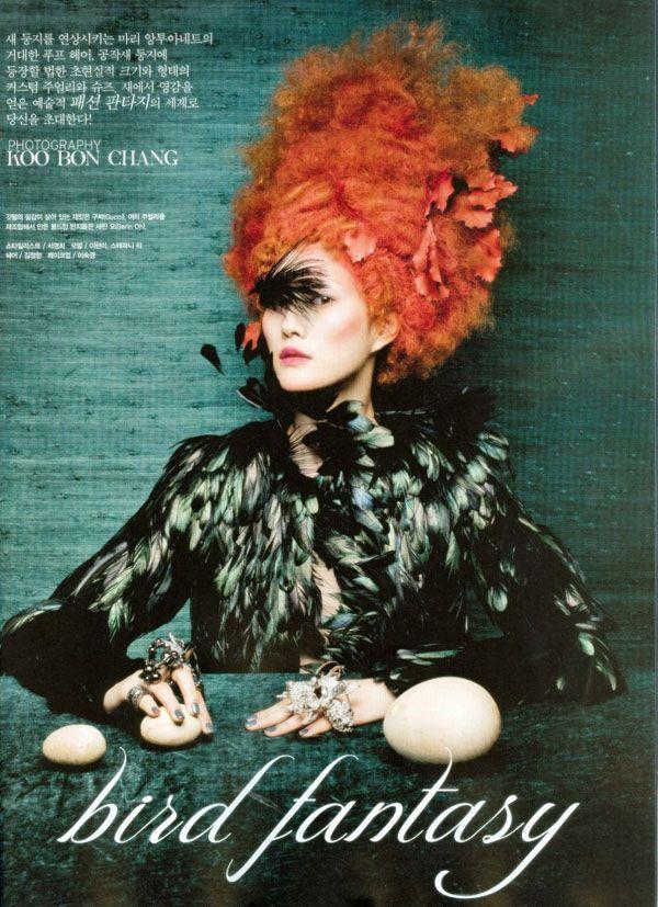 Koo Bo Chang Snaps 'Bird Fantasy' With Lee Hyun Yi & Stefani Lee For Vogue Korea August2013