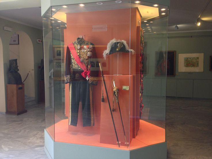 Dionysios Solomos #Museum, #Zakynthos
