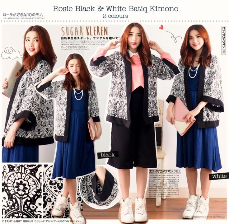 Rosina Batk Kimono Outer