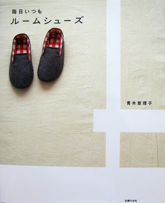 Make your ROOM SHOES Japanese Craft Book by PinkNelie on Etsy, $33.00