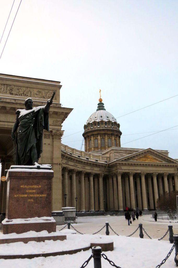 Санкт-Петербург, Питер, прогулка, зима, Невский проспект, Казанский собор,