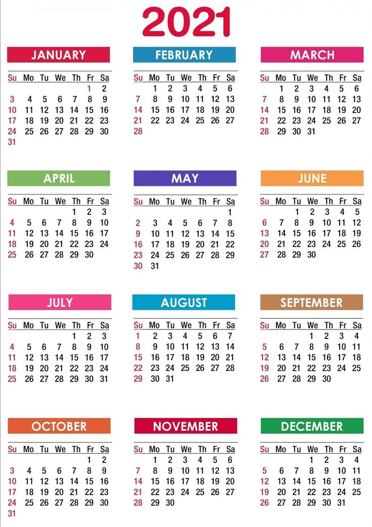 2021 Calendar Printable | 12 Months All in One | Printable ...