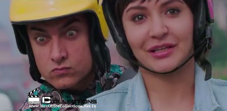 d day movie song pk
