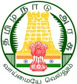 Download TNPSC AAO answer key 2015 : Tamil Nadu Public Service Commission has conducted Assistant Agriculture Officer exam on 18 April, check cut off marks, tnpsc aao answer key, tnpsc answer key, tnpsc aao answer key 2015, tnpsc answer key aao exam 2015, tamil nadu aao answer key, tnpsc aao key answer, tnpsc aao cut off, tnpsc aao cut off 2015