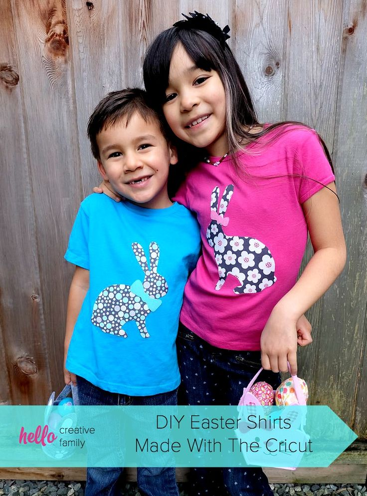 Easy DIY Easter Shirts Made With The Cricut