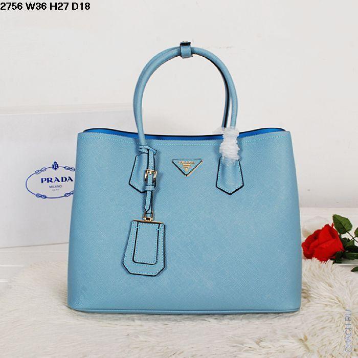 Кожаная сумка голубого цвета и синего цвета внутри от бренда Prada новинка