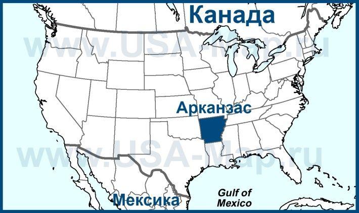 Арканзас на карте США