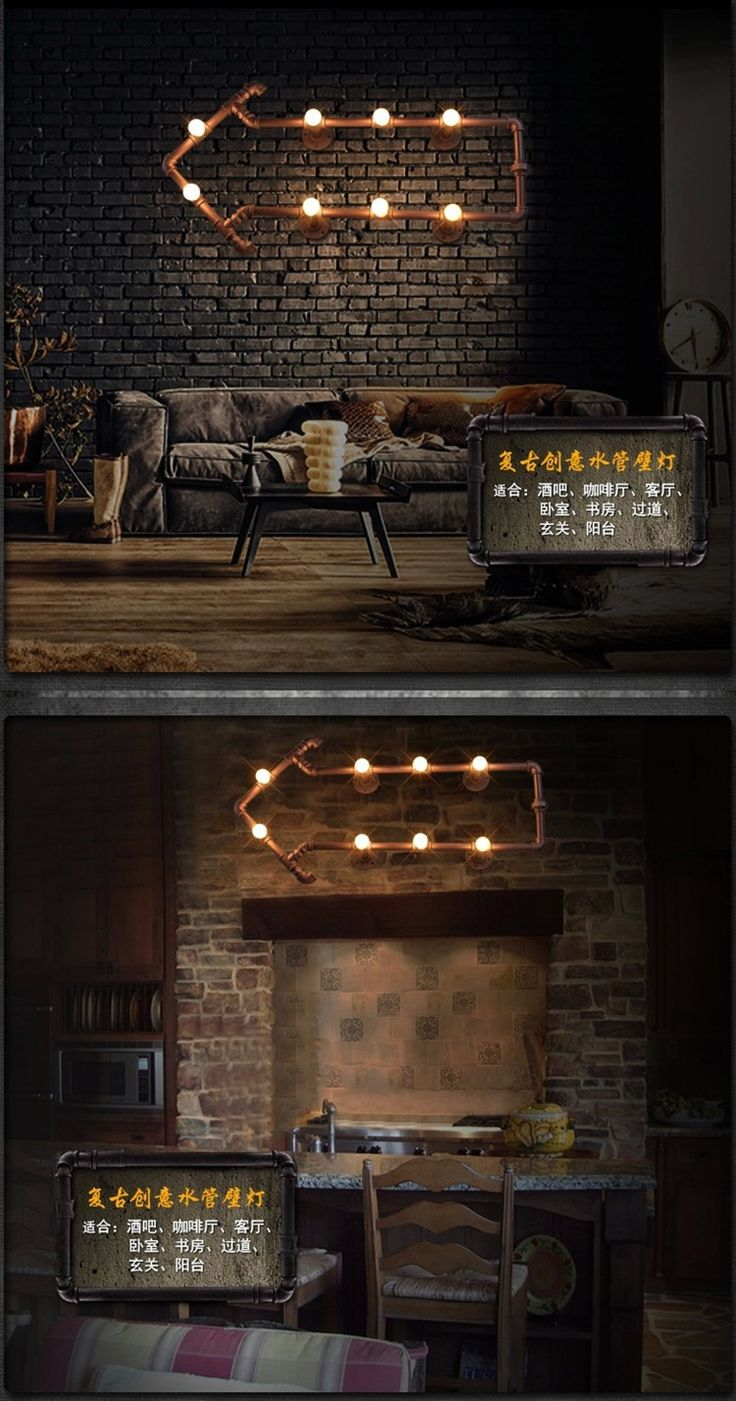 Северная американский склад промышленность ветер Vntage способы кованого железа стенки трубы лампа для бар спальня кофейня и т . д . купить на AliExpress