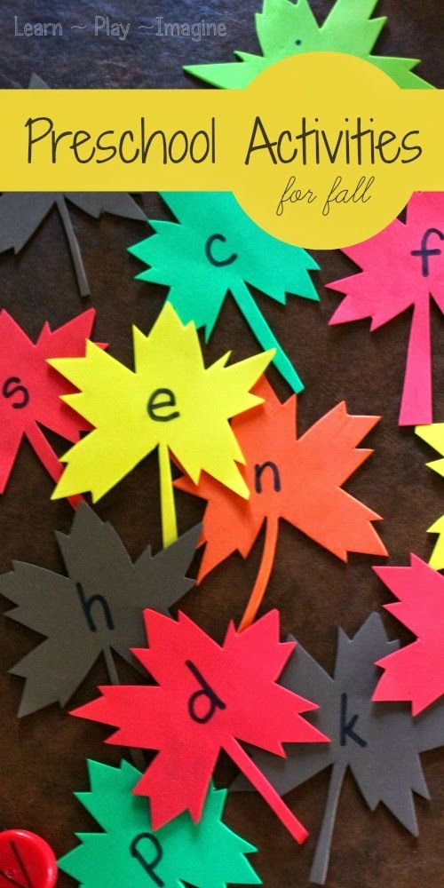 Preschool activities for fall using foam leaves. Hands on ideas for math and literacy!