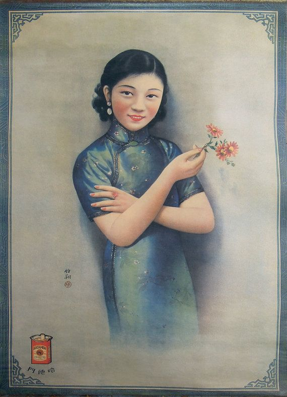 China Town Addict - Vintage Girl in  blue cheongsam for Cigarette advertising poster (Oriental Chinese poster, 1930s style )