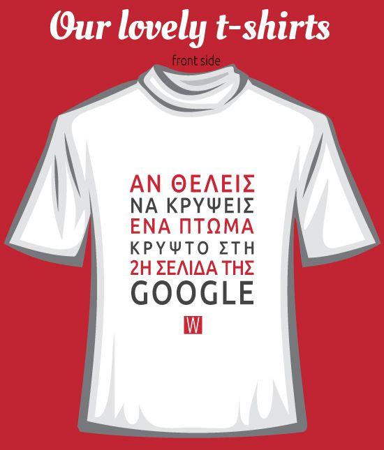 Αν θέλεις να κρύψεις ένα πτώμα... #quote #GreekQuote #funny #tshirt #shirt #stamp #seo #google #googleRank #ranking