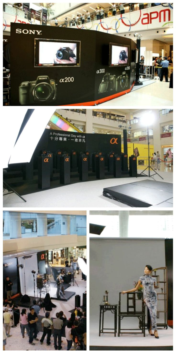 Sony Alpha road show