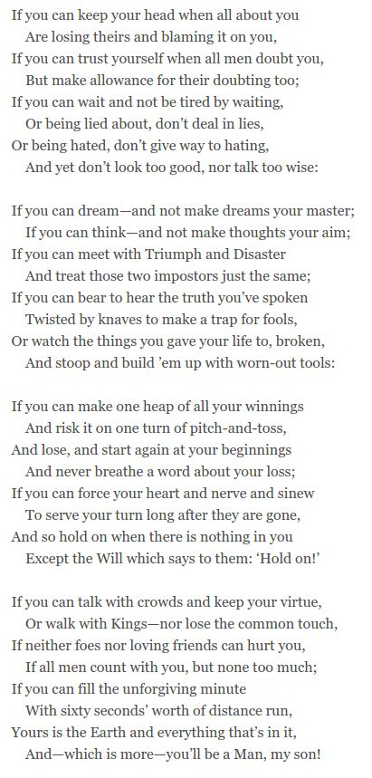 if poem by rudyard kipling essay An introduction to if by rudyard kipling learn about the book and the historical context in which it was written.