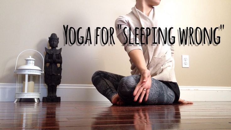 how to fix neck pain from sleeping wrong