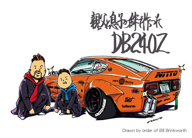 "Crazy Car Art ""SAISEI DB240Z"" Drawn by order of Bill Brinkworth. Thank you so much! He has custom shop. If you are interested in cool custom car, check it out! https://www.facebook.com/DBrinkworthFlares/ Email to Wabmodelworks@gmail.com For drawing..."