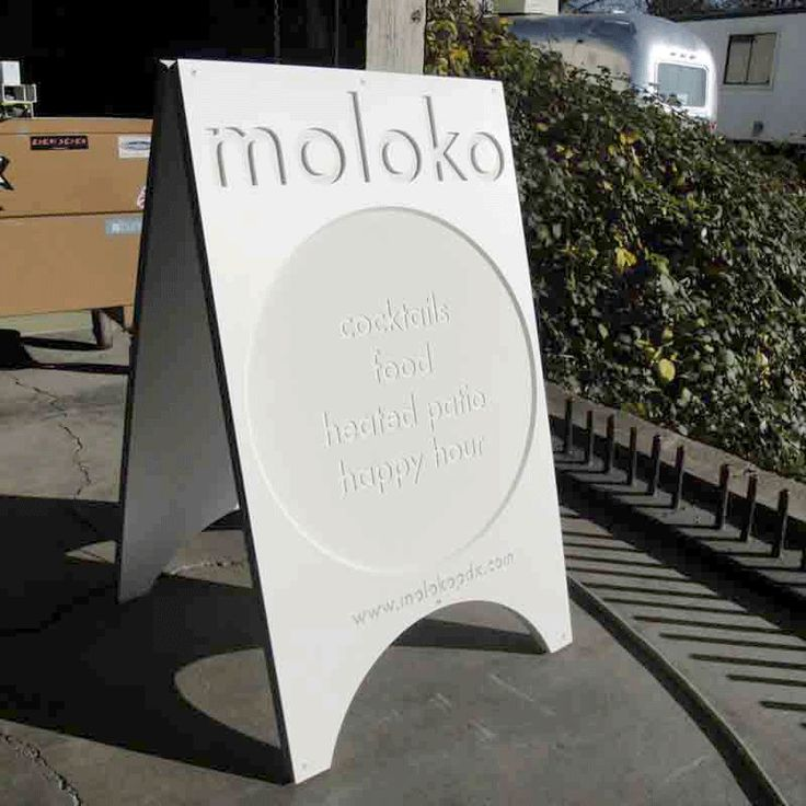 LOVE THIS!!! Sidewalk Signage – Sandwich Board | Pistola MFG | Portland ...