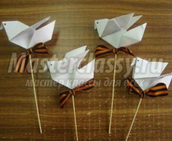Сувенир ветерану. Голубь мира в технике оригами. Мастер-класс