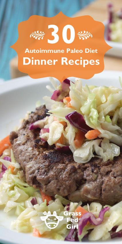 30 Autoimmune Paleo Diet Dinner Recipes | http://www.grassfedgirl.com/30-autoimmune-paleo-diet-healthy-dinner-recipes/