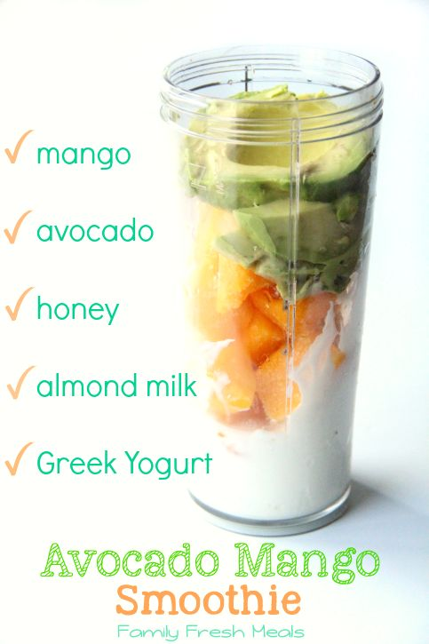 Avocado Mango Smoothie - by @familyfresh | #smoothie #greekyogurt #avocado #mango #breakfast #lunch