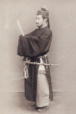 Japanese court costume
