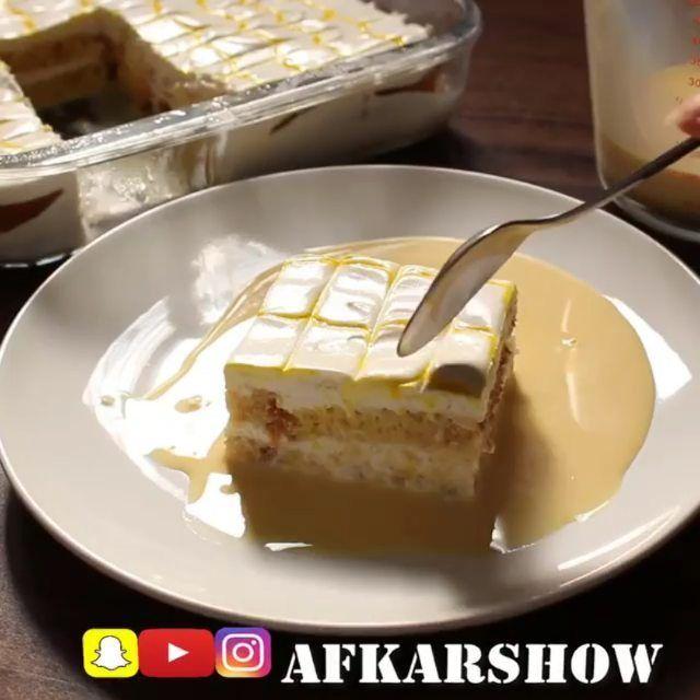 شيف ام سارة On Instagram ألذ وأسرع كيكة حليب بالزعفران بطريقتي اللقطات الأخيرة دماار شامل By Afkarshow المقاد Desserts Food Cheesecake