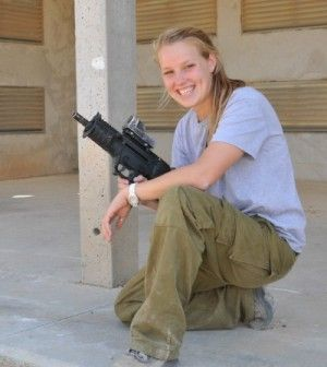 From Maryland to the IDF: Meet Shooting Instructor Sarit Peterson