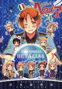 The newest cover of Hetalia manga