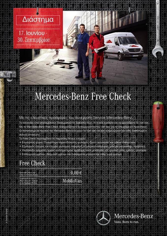 ελάτε σήμερα για δωρεάν καλοκαιρινό έλεγχο στο επαγγελματικό σας όχημα Mercedes-Benz. Ισχύει έως 30/9