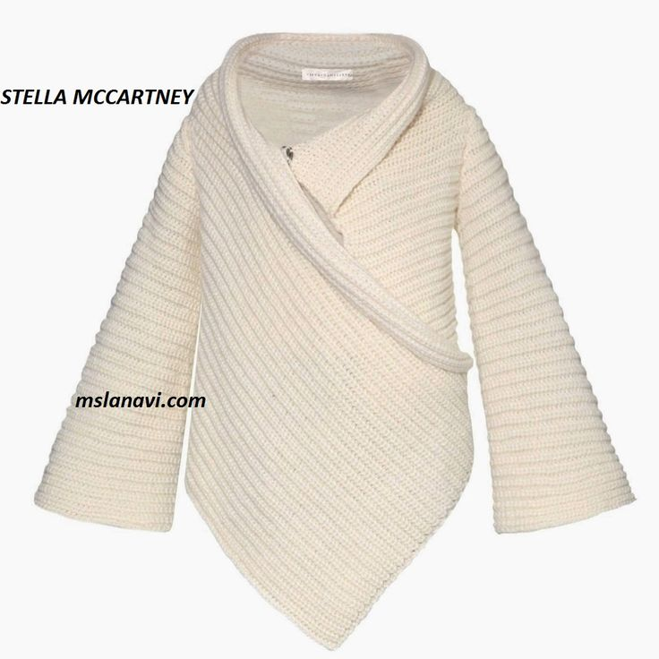 Модель кардигана спицами от Stella McCartney http://mslanavi.com/2015/10/model-kardigana-spicami-ot-stella-mccartney/