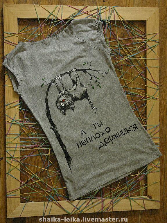 Купить Футболка женская Цап-Царап (жизненная необходимость) - рисунки на футболках, авторские футболки