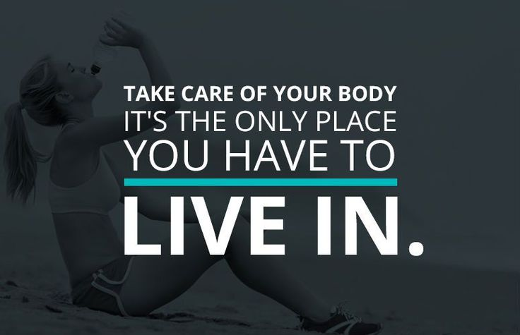Simple Ways To Take Care Of Your Body