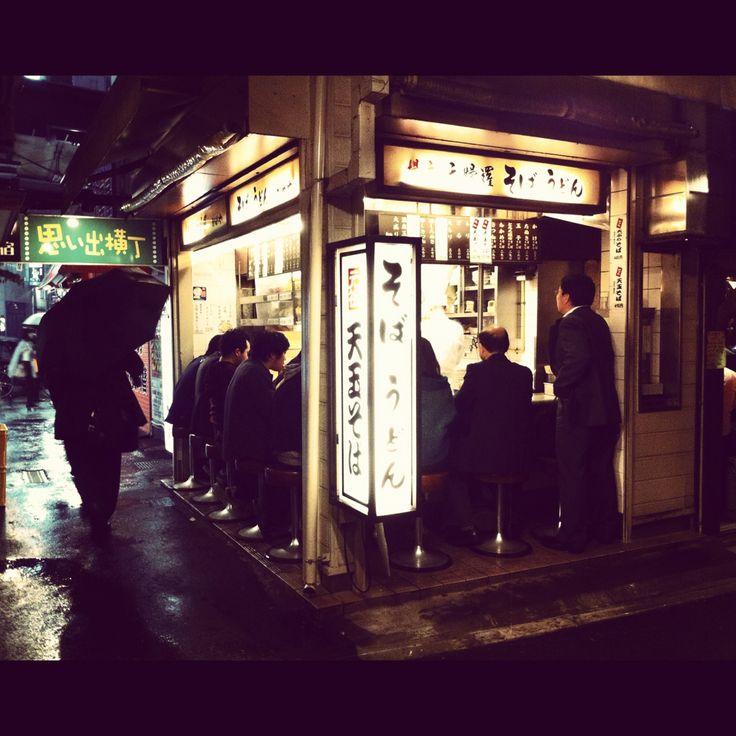 Corner Ramen - Japan   living 3 years in Yokohama, Japan, def loved trips to the corner Yakai soba corner shops all hours of the night...