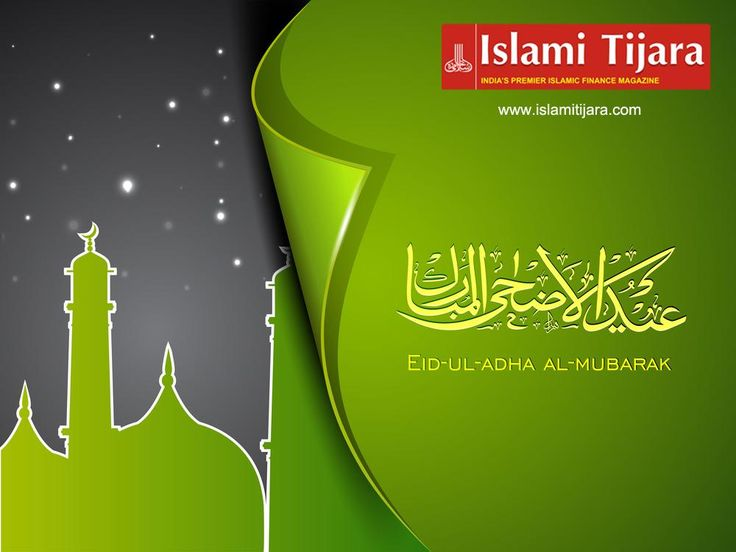 May this Eid al Adha bring peace, happiness and prosperity in our lives. Ameen....!!!!! Visit http://www.islamitijara.com