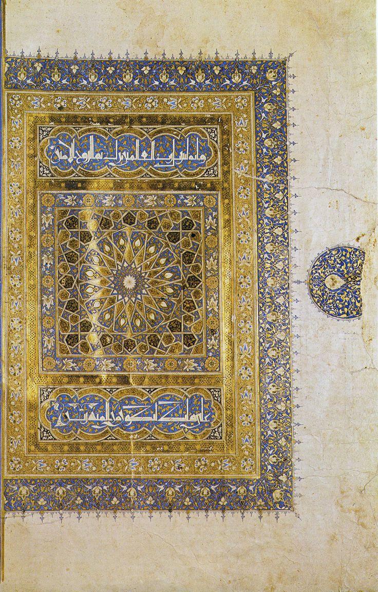 cairo_nl_double_frontispiece_to_a_mamluk_qur'an_manuscript_2-1490C27D1EC354708F0.png 1.416×2.217 pixels
