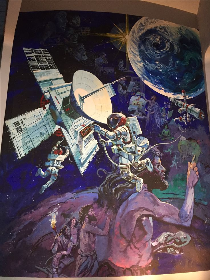 Mural in front of spaceship Earth at Epcot
