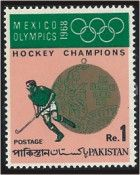 A special stamp was issued by the government to celebrate the winning of a gold medal by the Pakistan hockey team in the 1968 Mexico Olympics.