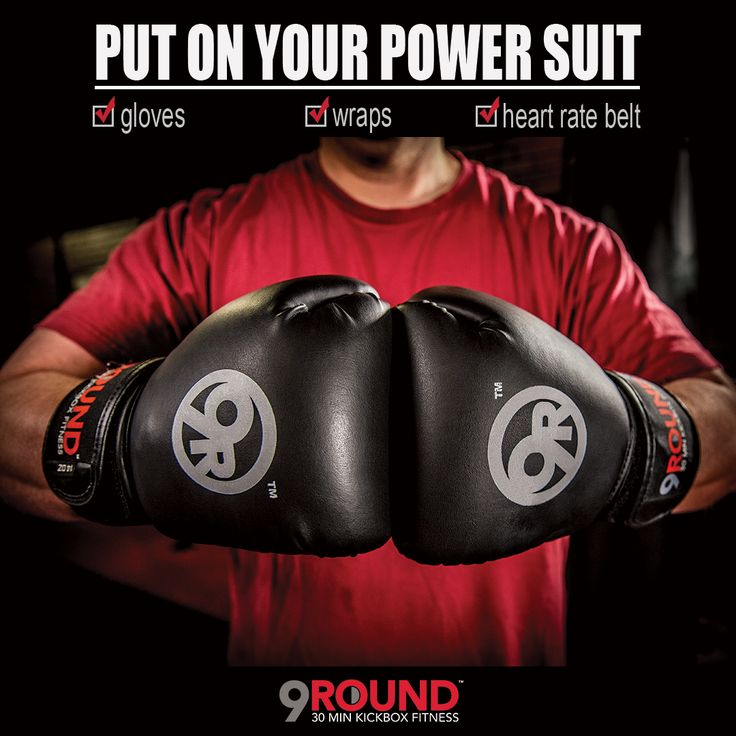It's been proven: when you dress the part, you're more likely to get the job done. That goes for working out just as much as for business! Whether you're an early bird or a post-work 9Rounder, there's nothing better than suiting up in your favorite gym clothes and shoes, plus your 9Round gear, and getting in a great sweat session to beat those workday blues!